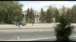 Харцызск - нам дорога эта земля