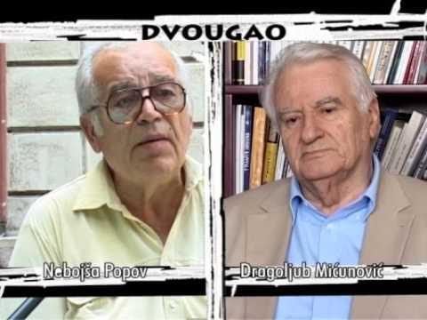 DVOUGAO 070    Nebojša Popov - Dragoljub Mićunović  (jun 2008)