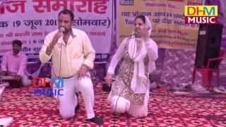 मियां -बीबी का ये अंदाज भी देखने लायक है|Gotam Bhati and Nisha Bhati||Salodha Program 2017 # DHM