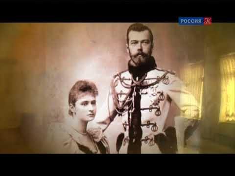 Россия в конце XIX – начале XX века