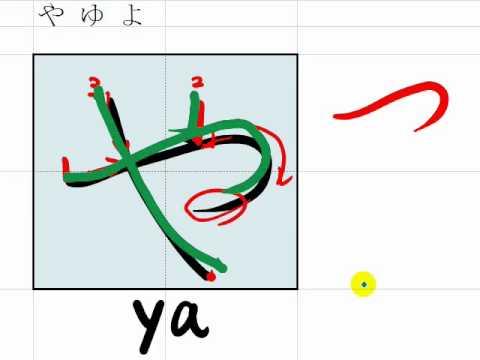 a guide to writing kanji and kana book 2 pdf