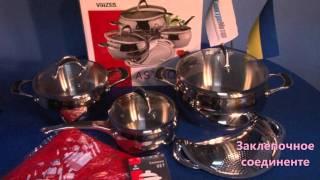 Набор посуды Vinzer Astro 69038(, 2011-12-15T22:18:35.000Z)