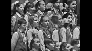 Кабалевский. Детский хор