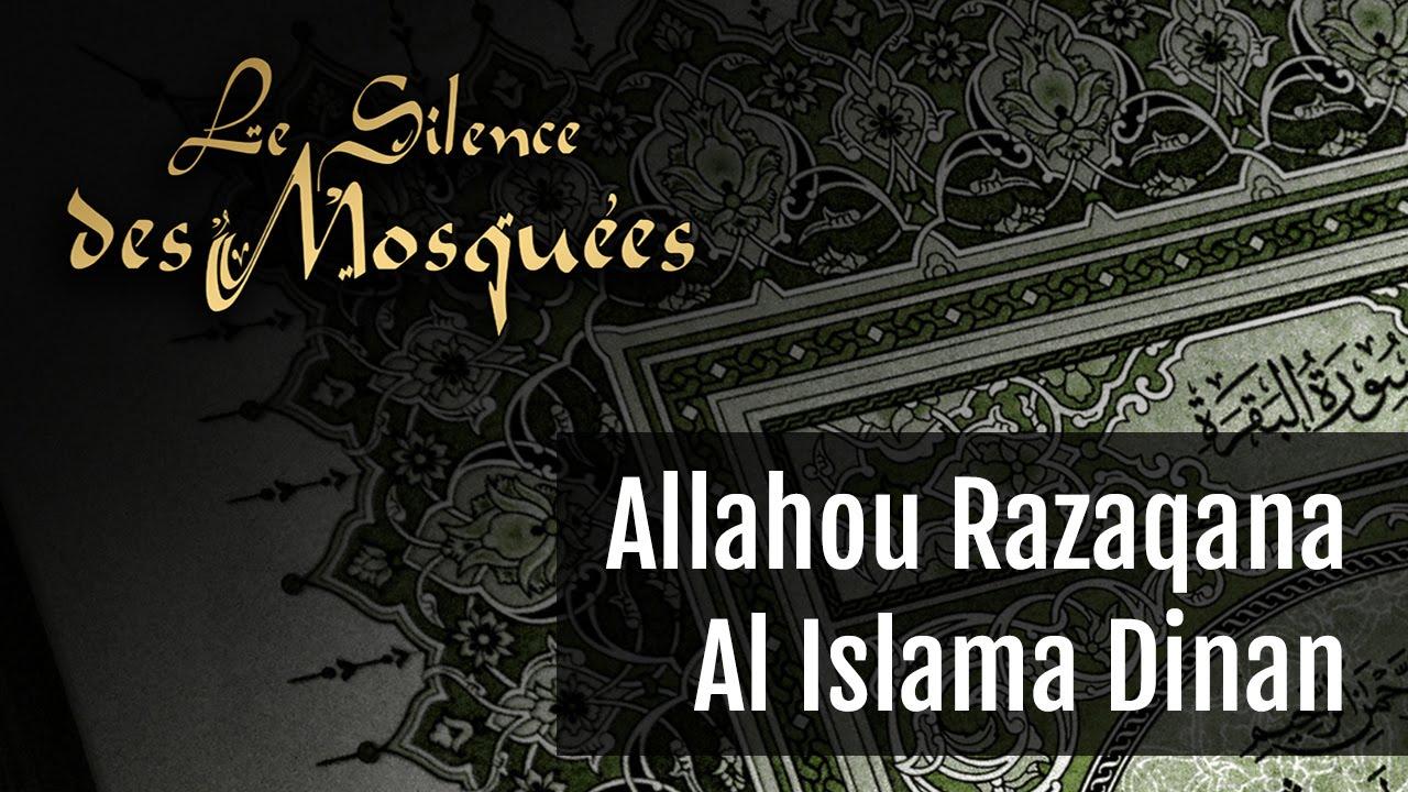 le silence des mosquées wa soubhanallah