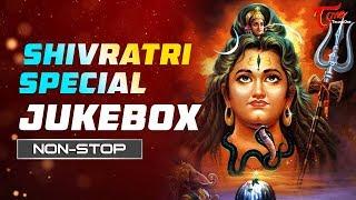Maha Shivaratri 2019 | Lord Shiva Songs | TeluguOne