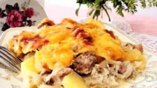 Как готовить картошку по французски в духовке. Пошаговый рецепт картошки по французски.