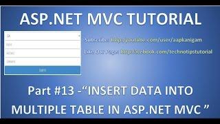 إدراج البيانات في جداول متعددة في ASP.NET MVC التطبيق - الجزء 13