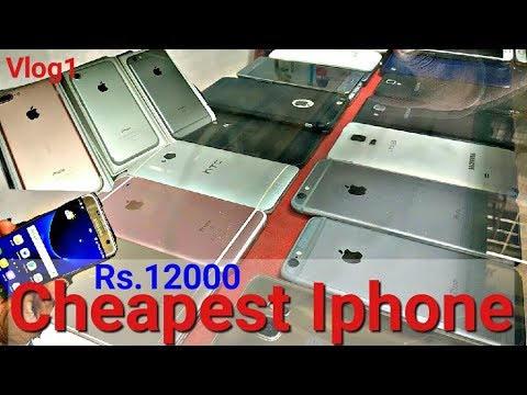 Cheapest Phone in Hyderabad | Jagdish Market | #VLOG1