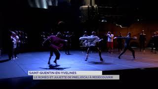 Théâtre : Roméo et Juliette au Théâtre de SQY