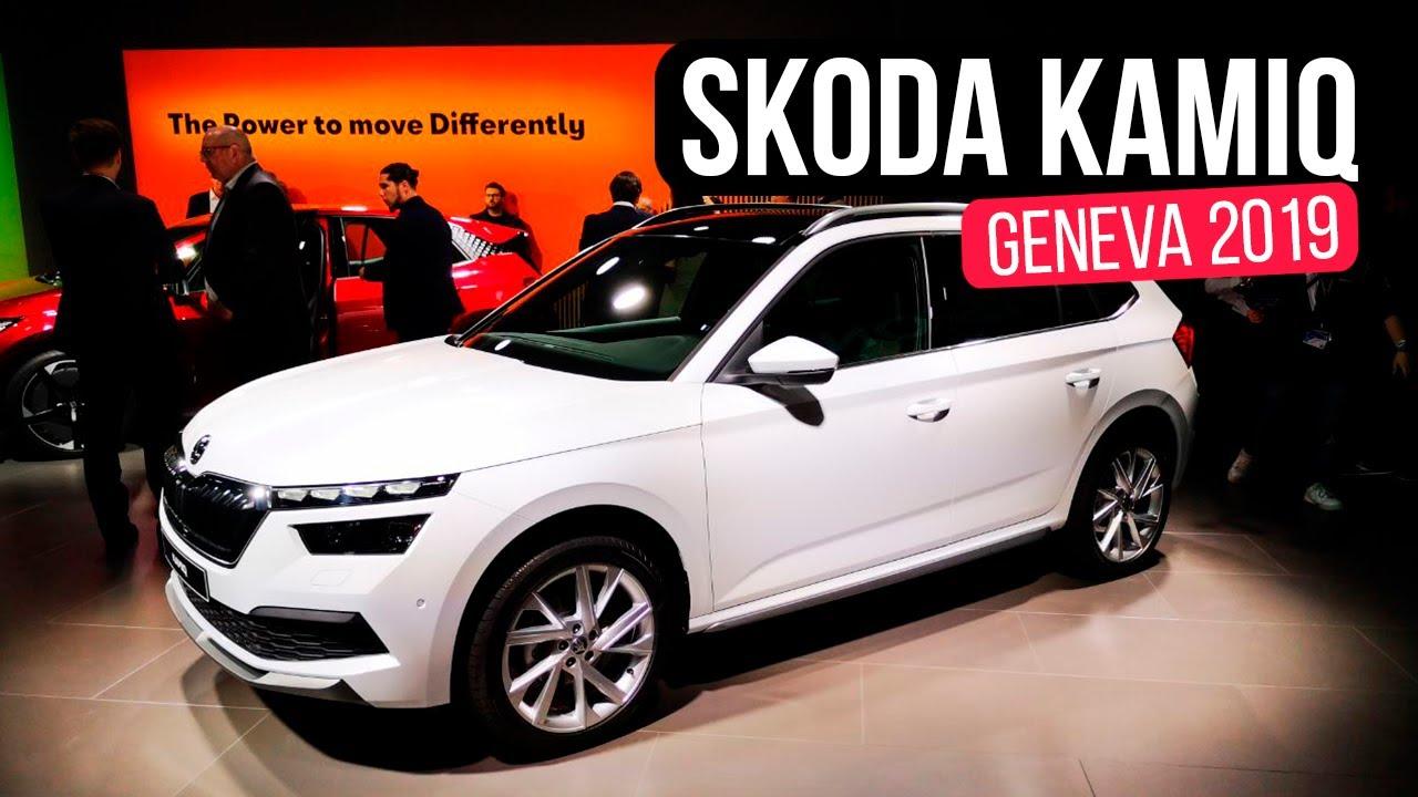 Лучше чем Крета и Кашкай? Обзор нового Skoda Kamiq // АвтоВести