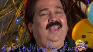Dillan De Jani New Saraiki Super Hit Song Shafaullah Khan Rokhri HD