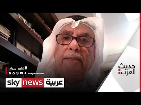محمد الرميحي: التطرف لا ملة له ومفهوم الإسلام السياسي عن الدين ضيق | #حديث_العرب