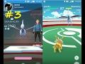 Pokemon GO   精靈寶可夢GO 第二世代神奇寶貝 盔甲鳥 幸福蛋  3