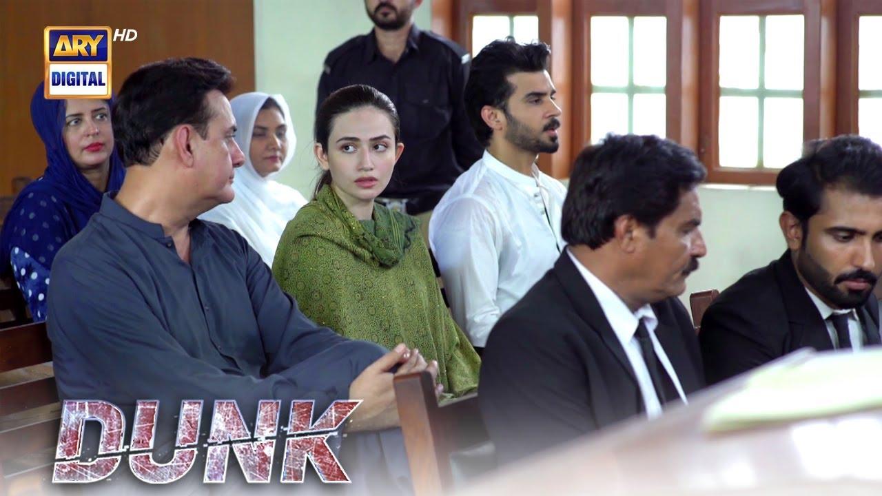 Ab Faisla Adalat Main Hoga - Sana Javed - Dunk - ARY Digital Drama