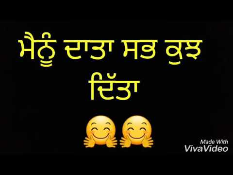 Shukar Dateya || Prabh Gill || Emoji Style Song Video #1