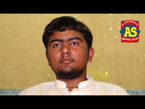 Kayum doh khro. By Riaz Hussain Chandio