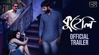 Download Hindi Video Songs - Kuheli Official TRAILER   Bangla Movie 2016   Indrasish Roy, Pujarini Ghosh, Koushik Sen
