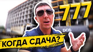 777 MAIKHAO BEACH CONDO - Когда принимать? // Квартира на Пхукете // Недвижимость на Пхукете