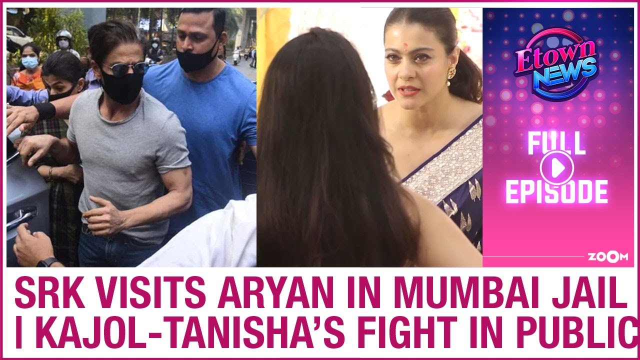 Shah Rukh visits Aryan in Arthur Road jail | Kajol & Tanisha's HUGE fight in public | E-Town News