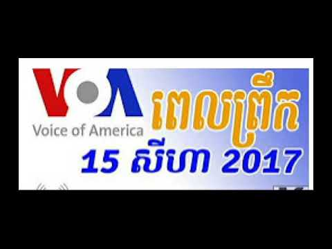 Voice of America VOA Khmer Archive   Khmer Live TV and Radio 15 Aug 2017