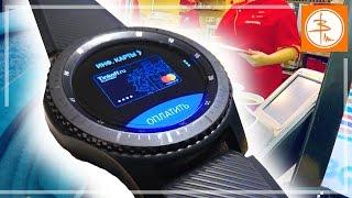 Samsung Pay на Gear S3 - как платить часами в магазине?