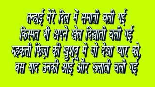 SHER O SHAYARI   TANHAI MERE DIL ME SAMATI CHALI GAYI   Best Hindi Sher o Shayari