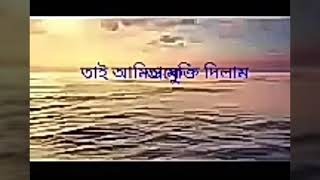 Download Video/Audio Search for Bangla sad poem?q=Bangla sad