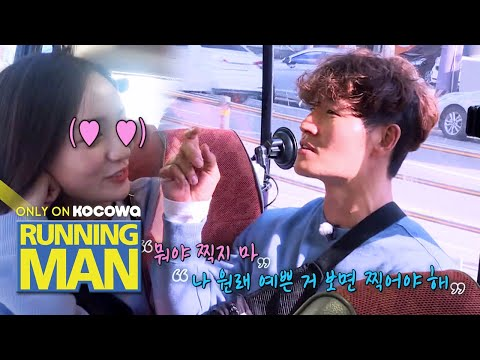 """Jong Kook Said, """"Watch Anything. I'm Going To Look At You"""" [Running Man Ep 475]"""
