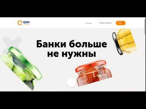 EXSPRESS WALLET Быстрый Заработок в интернете 2017 Вложил 300 получил 1500 рублей за 1 час