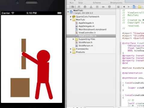 ios programming sample syogatu motituki youtube