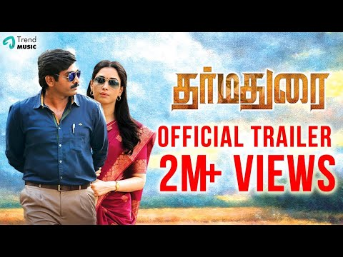 Dharmadurai Official Trailer | Vijay...