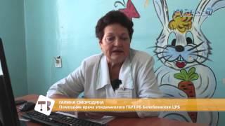 Новости от Спутник-ТВ, про прививки от гриппа