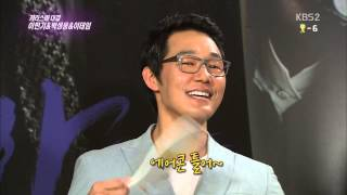 "[HIT] 이민기 ""베드신? 화끈!"" 엉덩이 노출도? 연예가중계.20140607"