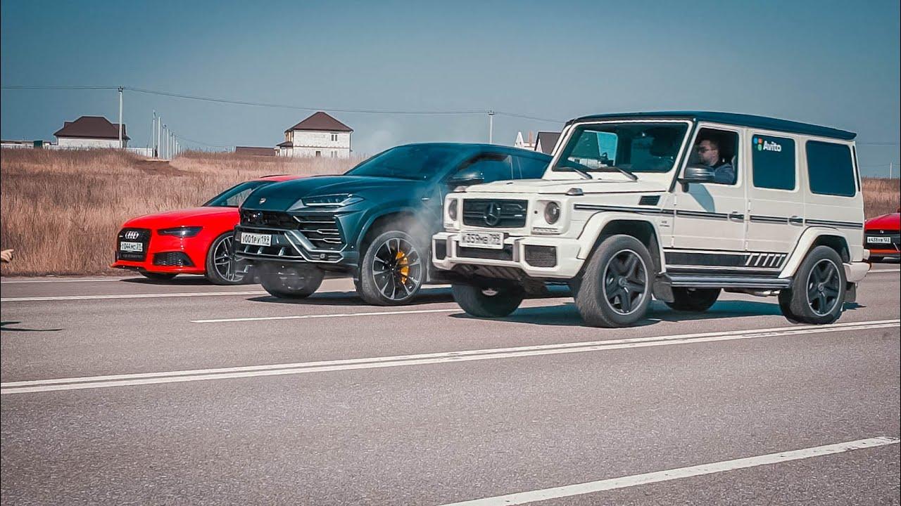 Как обламываются ПОНТЫ! ГЕЛИК против LAMBORGHINI URUS , AUDI RS6 и NISSAN GT-R