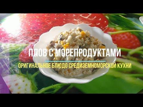 Салаты - 2233 рецепта приготовления пошагово -