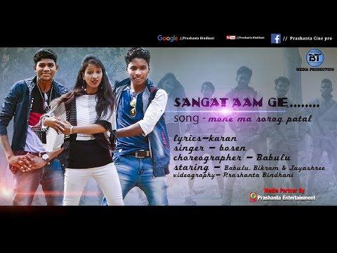 New Santali Album SANGAT AAM GE Promo...