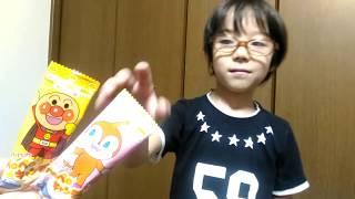 今回はママトンが買ってきたアンパンマンキャンディ。 楽しみながら食べ...