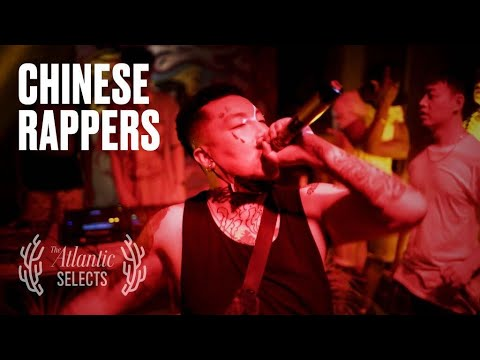 Chinese Rappers Take On the Surveillance State