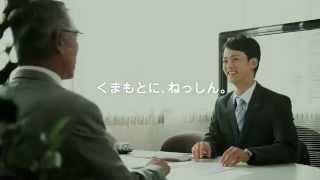 公私共に、お世話になっている熊本信用金庫さんのCMです。 歌は、熊本を...