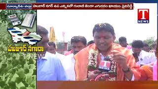 F to F With TRS Candidate Saidi Reddy | Election Campaign | Huzurnagar  Telugu
