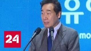 В Северной и Южной Корее отмечают годовщину завершения Корейской войны - Россия 24
