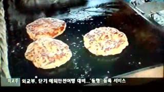 YTN World - YTN24 News (YTN24 뉴스) + Global Korean (글로벌코리안) -…