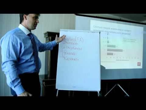 №1 Классический профиль клиента, анализ центра принятия решений Key Account Management KAM