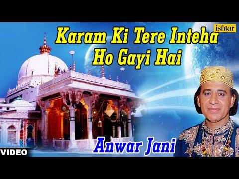 Karam Ki Tere Full Video Songs | Singer : Anwar Jani | Majahabi Qawwali |
