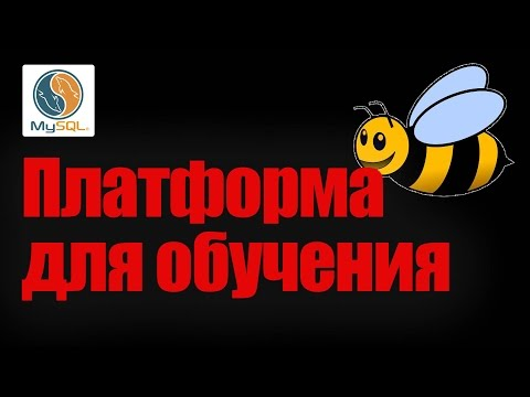 AMAKids Ментальная Арифметика в Омске