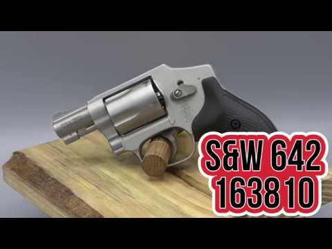 S&W 642 SPOTLIGHT