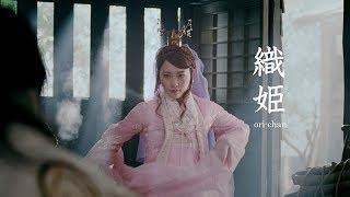 """川栄李奈、""""織ちゃん""""姿でキレッキレのパラパラ披露"""