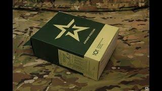 ИРП-5 Армии РФ меню 5 | Сухой паек ИРП | PaekOmsk