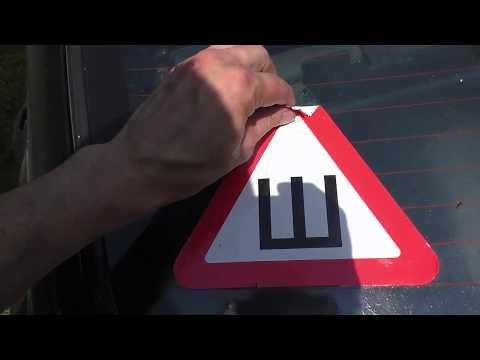 Как отлепить наклейку со стекла автомобиля