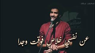 ياللي انت جاي ماتجيش - في ستين داهية سلام  -  محمد سعد